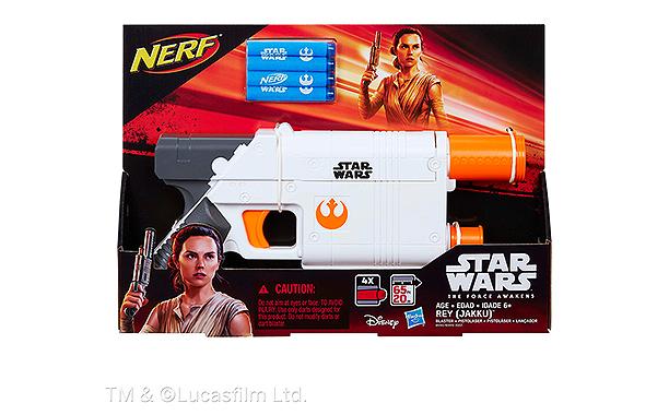 Nerf Rey blaster