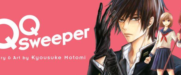 QQ Sweeper banner